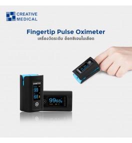Pulse Oximeter รุ่น PC-60F เครื่องวัดออกซิเจนในเลือด